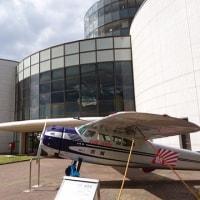 航空科学博物館 (千葉県芝山町) ジャンボ機の操縦も体験できる