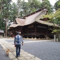 山形へ④ 熊野大社