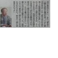 「原発に終息期介護を」・・・吉岡 斉さん