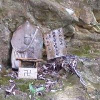 常楽寺のミニ四国88箇所