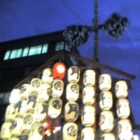 祇園祭2006宵々々山