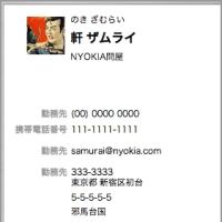iSync Now! 三日目