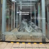 茨城県北芸術祭 JR常陸大子駅前の作品を歩いて鑑賞する