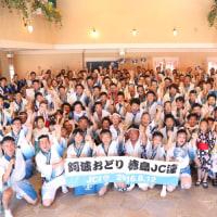 お盆休みですVOL.2 8月12日は、徳島青年会議所で阿波踊り!