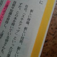 使える読書