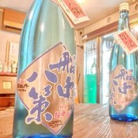 『28BY 司牡丹 船中八策 零下生酒』