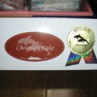 豪華客船「日本丸」のチョコケーキ