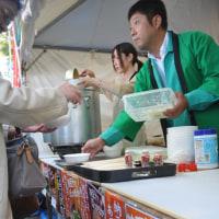 納豆フェスティバル