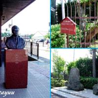 博士の生涯と業績を展示する「野口記念館」
