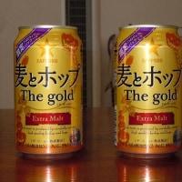 #4827 麦ホップハロウィン缶
