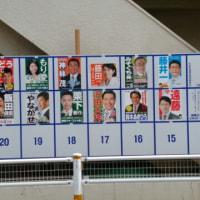 東京都議会議員選挙告示 候補者が増えてる