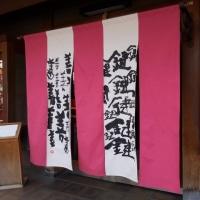 連休は京都へ