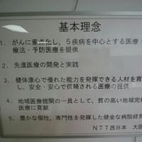 🎵久しぶりのNTT西日本大阪病院が、明るくなってる!
