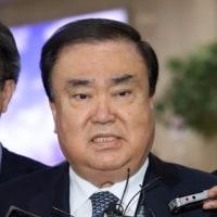 【韓国】ムン・ヒサン特使「日本も慰安婦合意の履行を要求する雰囲気ではなかった」www