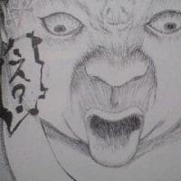 コソ染め太郎のコソ染め日誌25