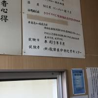 大湯温泉 荒瀬共同浴場  NO506