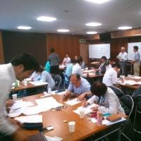 戦略立案セミナー SWOT分析