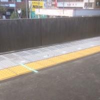 富雄駅 黄色い線