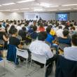 IPS International 新企画イベント