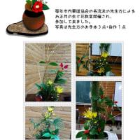 園芸教室(お正月の生花)