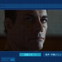 ユニバーサル・ソルジャー:リジェネレーション/DVD