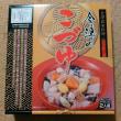 会津の郷土料理こづゆを頂いたのだ・・・