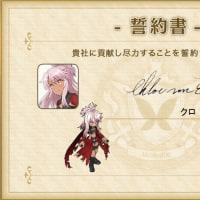 Fate/kaleid liner プリズマ☆イリヤ ドライ!! × かんぱに☆ガールズ