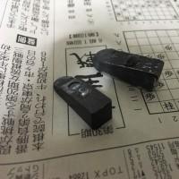 MGC SIG P210 その4