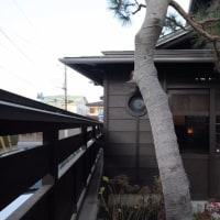 日本の美を伝えたい―鎌倉設計工房の仕事 230