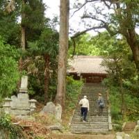 善光寺の崩壊