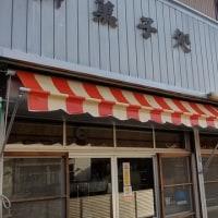 一期 いちご巡り 知多半島 No.74