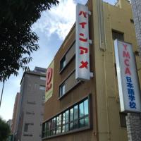 大阪市天王寺区といえば…
