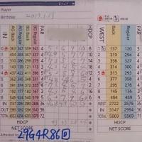 今日のゴルフ挑戦記(84)/東名厚木CC イン(B)→ウエスト