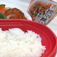 チキンソテー&ハンバーグの二段弁当と坦々味 春雨スープを頂きました。 at セブンイレブン 横浜クロスゲート店