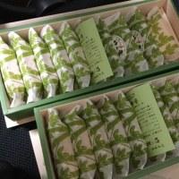 竹原銘菓 「竹の舞」