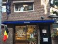 ベルギーの伝統チョコレートショップが表参道にオープン in レオニダス