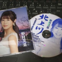 CD買いましたー12