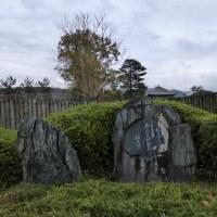 奈良、柿、子規の庭