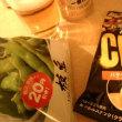 横浜おまけ飯「ホテルビール」と「焼肉」(^q^)