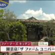 WBS ワールドビジネスサテライト:テレビ東京 2017/07/28(金)