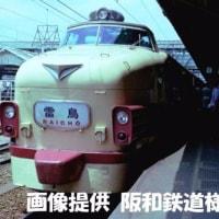 参議員-運輸委員会-2号 昭和五十五年十月十六日 第23話