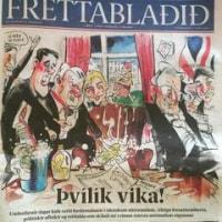 注)今、アイスランド人は怒っています!