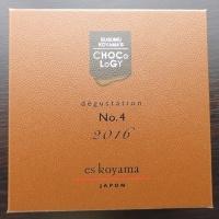 自分チョコ エス・コヤマ