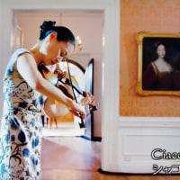 五嶋みどりバッハを奏でる・・・無伴奏バイオリンソナタとパルティータ(全曲)