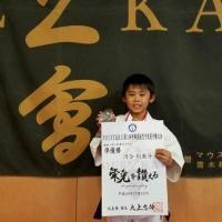 第3回POINT&K.O.中部選抜空手道選手権大会入賞者2