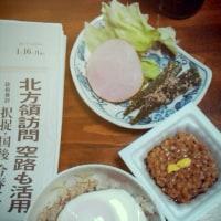 月曜日の朝ご飯 もち麦入り玄米