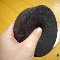 「ビギ盤ユノデコケーキ」