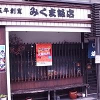 大分・日田行き2