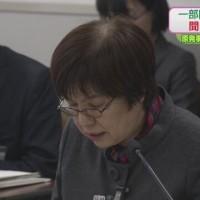 【悲報】横浜市教育委員会「150万円の恐喝はイジメ行為ではない。おごってもらってただけ」