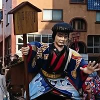 浅草散歩その1 ☆ 【白波五人男】